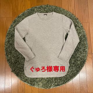 フリークスストア(FREAK'S STORE)のワッフルロングTシャツ(Tシャツ/カットソー(七分/長袖))