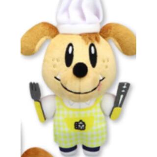 ジェネレーションズ(GENERATIONS)のSさま専用★ジェネ犬料理部マスコット(ぬいぐるみ/人形)