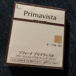 プリマヴィスタ(Primavista)のプリマヴィスタオークル03新品(ファンデーション)