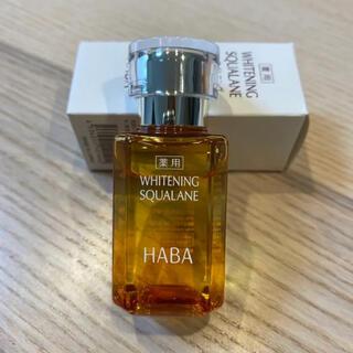 HABA - 【新品】HABA ホワイトニングスクワラン 15ml
