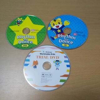 ぽけっとEnglish DVD(キッズ/ファミリー)
