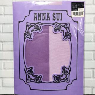 ANNA SUI - 《未使用》ANNA SUI タイツ ラメ入り
