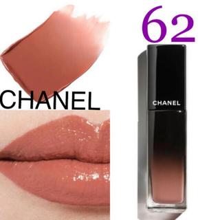 CHANEL - シャネル ルージュアリュールラック 62