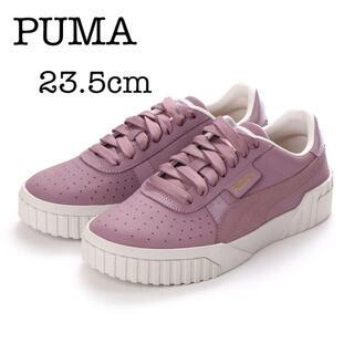 プーマ(PUMA)の【新品未使用】プーマ PUMA CALI ヌバック ウィメンズ 23.5(スニーカー)