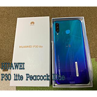 HUAWEI - HUAWEI P30 lite ピーコックブルー