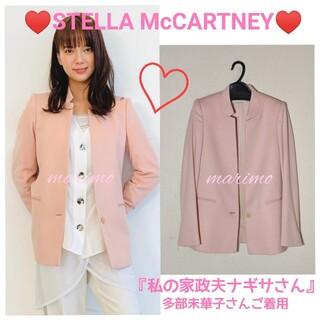 Stella McCartney - 【希少】♥多部未華子さん♥『わたナギ』STELLA McCARTNEYジャケット