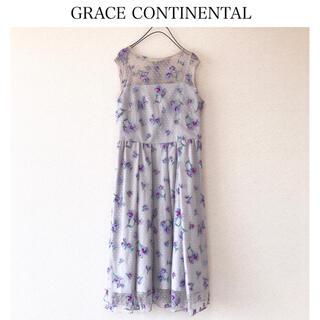 グレースコンチネンタル(GRACE CONTINENTAL)のダイアグラム チュール刺繍ワンピース(ひざ丈ワンピース)