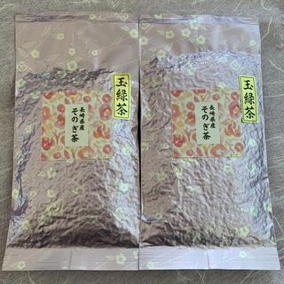 そのぎ茶 玉緑茶 日本茶 100g×2袋 カテキン(茶)