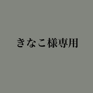 LUNASOL - LUNASOL 4色アイシャドウパレット