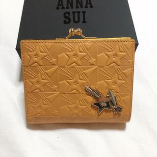 ANNA SUI - 美品 アナスイ 二つ折り財布