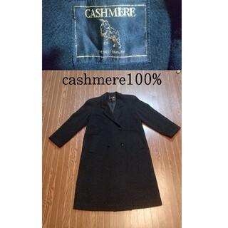 イネド(INED)の超贅沢素材カシミア100%‼️ ロングコート 黒(ロングコート)