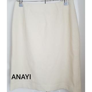 ANAYI - ANAYI アナイ 膝丈スカート ホワイト