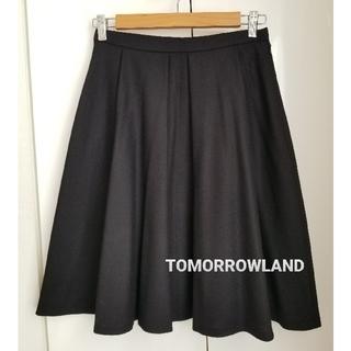 TOMORROWLAND - ☆美品☆TOMORROWLANDトゥモローランド フレアスカート ブラック