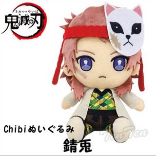 BANDAI - 鬼滅の刃 ちびぬいぐるみ 錆兎 chibi