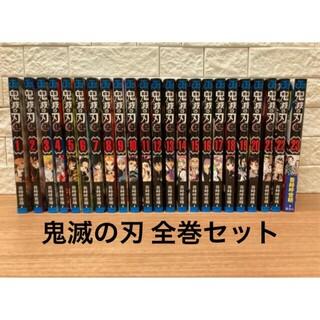【新品未使用】鬼滅の刃 1〜23巻 全巻セット