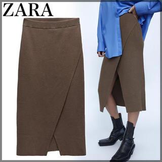 ZARA - 【ZARA】ニットサロンスカート S ザラ タイトロング ラップスカート
