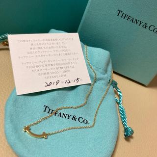 Tiffany & Co. - ☆正規品☆ティファニー Tスマイル ペンダント ネックレス ミニ