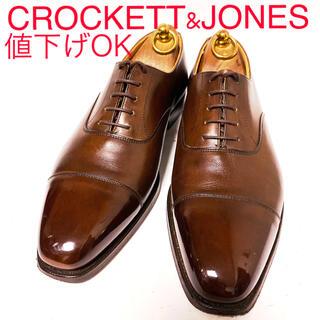 Crockett&Jones - 546.CROCKETT&JONES HALLAM ストレートチップ 8F