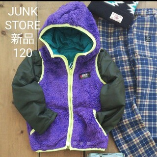 ジャンクストアー(JUNK STORE)の新品 120センチ JUNK STORE  アウター ジャケット   ベスト(ジャケット/上着)