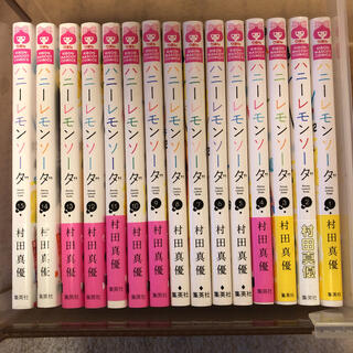 集英社 - ハニーレモンソーダ 1〜15