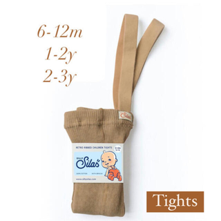 Caramel baby&child  - 【sillysilas】minimalist footed tights lb