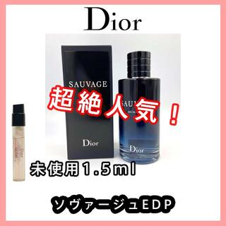 Christian Dior - 【Dior ディオール】ソヴァージュ オードゥパルファム 1.5ml