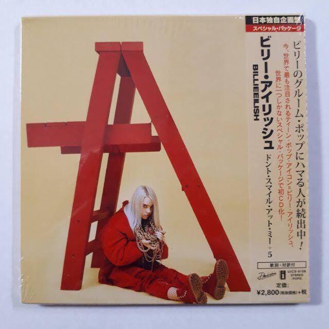 Billie Eilish ビリー アイリッシュ 2枚セット エンタメ/ホビーのCD(ポップス/ロック(洋楽))の商品写真