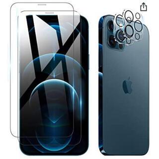 アイフォーン(iPhone)のiPhone 12 Pro Max 用 強化ガラス保護フィルム(保護フィルム)