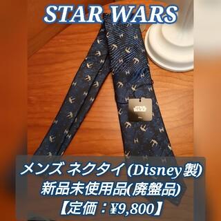 ディズニー(Disney)のDisney公式 STAR WARS メンズ ネクタイ(ネクタイ)