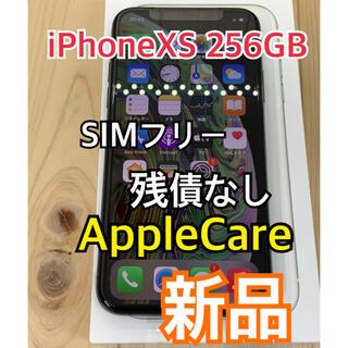 Apple - 【新品】iPhone Xs Space Gray 256 GB SIMフリー