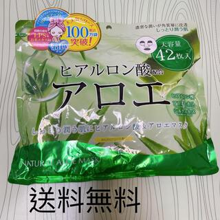 ヒアルロン酸配合アロエ  フェイシャルマスク パック 保湿 スキンケア 大容量