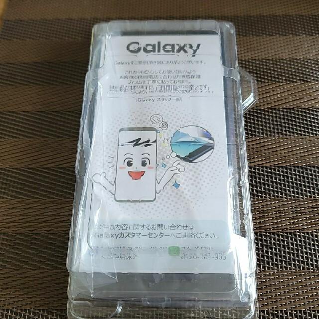 Galaxy(ギャラクシー)のGalaxy S10+ S10plus SC-04L Prism Black スマホ/家電/カメラのスマートフォン/携帯電話(スマートフォン本体)の商品写真