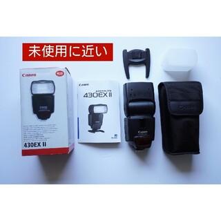 Canon - ストロボ 420EX Ⅱ  LEDライト+ディフューザー付