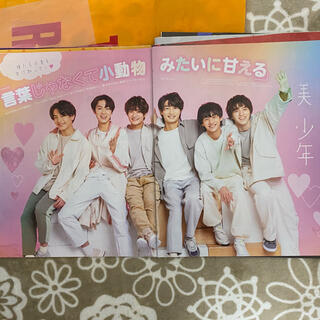ジャニーズJr. - 美少年 切り抜き(ポポロ&ViVi&SODA 2021年3月号)