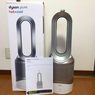 Dyson - Dyson hot+cool