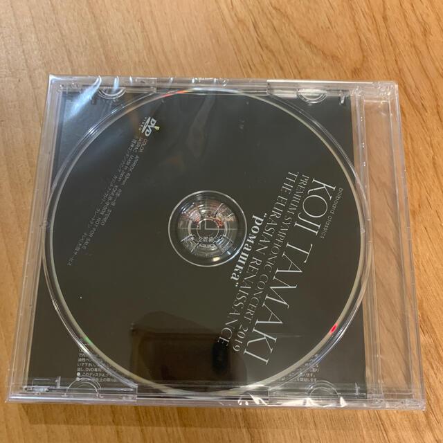 玉置浩二 DVD エンタメ/ホビーのDVD/ブルーレイ(ミュージック)の商品写真