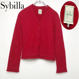 Sybilla - Sybilla シビラ ニットカーディガン 赤 フリル