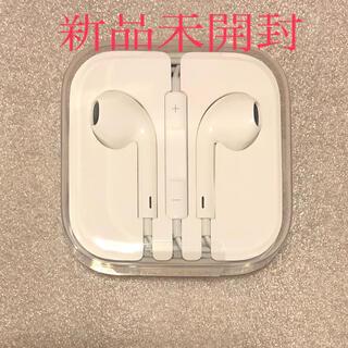 Apple - Apple イヤホン