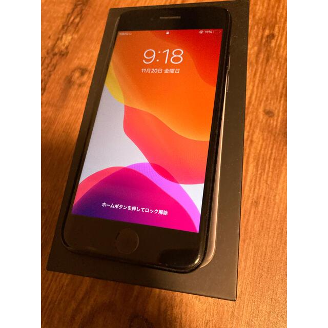 iPhone(アイフォーン)のiPhone 7 128GB SIMロック無し スマホ/家電/カメラのスマートフォン/携帯電話(スマートフォン本体)の商品写真