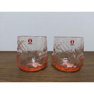 イッタラ(iittala)のイッタラ フルッタ タンブラー サーモンピンク 2点    (グラス/カップ)