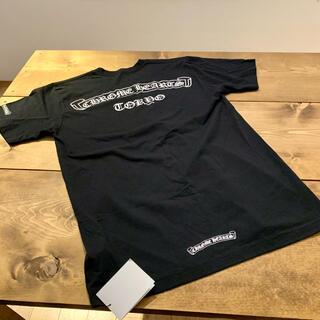 Chrome Hearts - 正規 新品 クロムハーツ Tシャツ M ブラック
