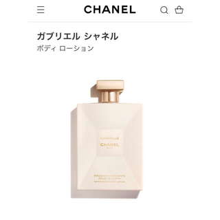 CHANEL - 【新品未使用】シャネル ガブリエル ボディローション