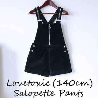 lovetoxic - 【美品】Lovetoxic サロペット(ショートパンツ丈) 140cm