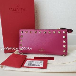 valentino garavani - 極美品【ヴァレンティノ】ロックスタッズ ダブルホック ロングウォレット 長財布