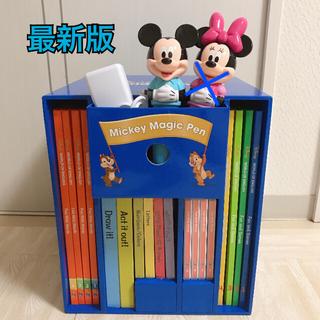 Disney - ミッキーマジックペンセット DWE ディズニー英語システム
