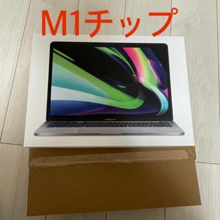 Mac (Apple) - Macbook pro 13インチ 2020 M1チップ256GBスペースグレイ