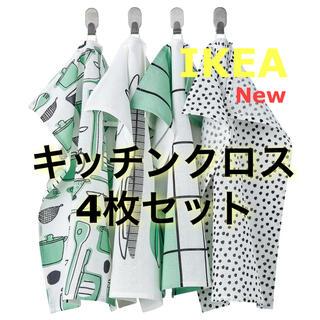 イケア(IKEA)のキッチンクロス(日用品/生活雑貨)