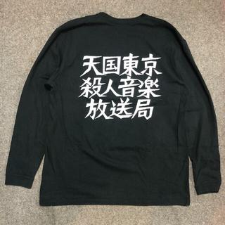 WACKO MARIA - WACKO MARIA 天国東京殺人音楽放送局 ロンT