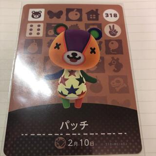 ニンテンドウ(任天堂)のamiiboカード第4弾318番パッチ(カード)