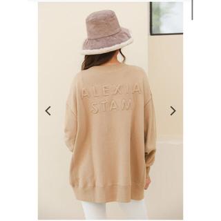 ALEXIA STAM - Back 3D Separated Logo Sweatshirt Mocha